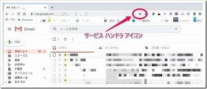 その後のGoogle ChromeのメールアドレスのリンクでGmailが開くように設定する方法について。