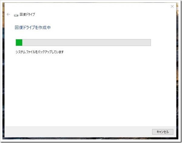 スクリーンショット_091619_073644_PM