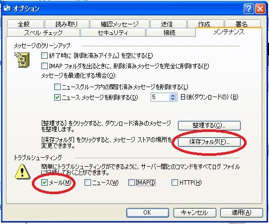 OE2012-05-21-01