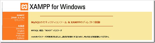 SnapCrab_NoName_2012-8-21_14-58-11_No-00