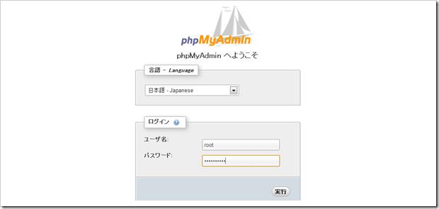 SnapCrab_NoName_2012-8-21_15-14-1_No-00