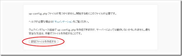 SnapCrab_NoName_2012-8-21_16-48-3_No-00