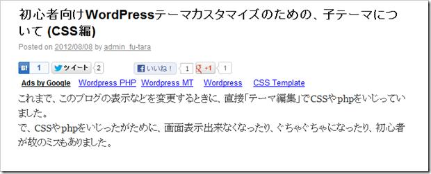 SnapCrab_NoName_2012-8-24_18-35-7_No-00
