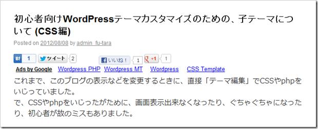 SnapCrab_NoName_2012-8-24_18-39-51_No-00