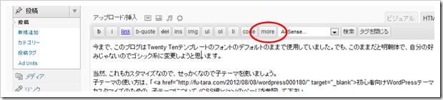 SnapCrab_NoName_2012-8-24_20-19-14_No-00
