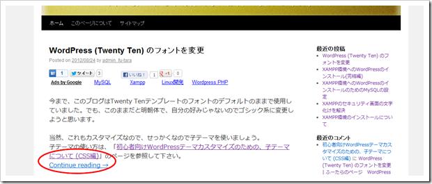 SnapCrab_NoName_2012-8-24_20-30-38_No-00