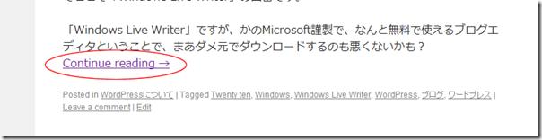 SnapCrab_NoName_2012-8-26_16-22-15_No-00