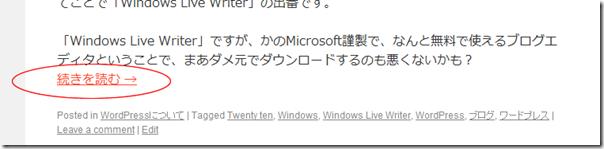 SnapCrab_NoName_2012-8-26_16-44-13_No-00