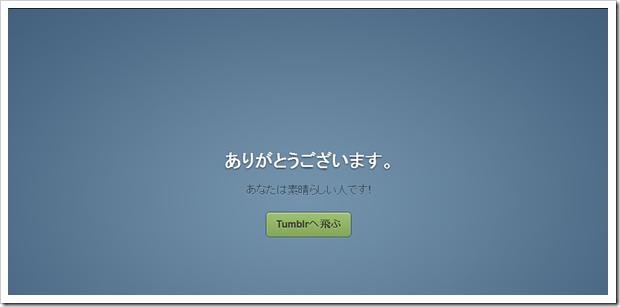 SnapCrab_NoName_2012-8-27_12-3-3_No-00