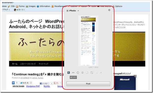 SnapCrab_NoName_2012-8-27_12-58-22_No-00