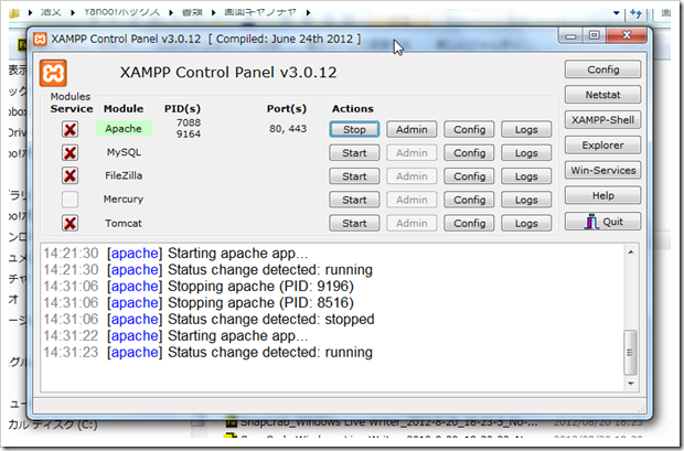 SnapCrab_XAMPP Control Panel v3012  [ Compiled June 24th 2012 ]_2012-8-20_19-47-55_No-00