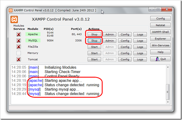 SnapCrab_XAMPP Control Panel v3012  [ Compiled June 24th 2012 ]_2012-8-21_14-29-19_No-00