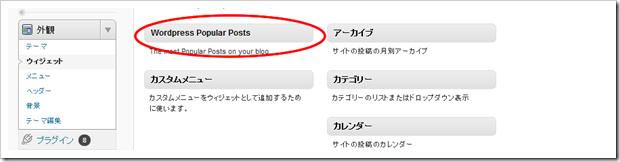 SnapCrab_NoName_2012-9-10_1-33-41_No-00