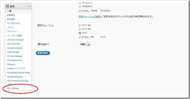 SnapCrab_NoName_2012-9-12_10-17-53_No-00