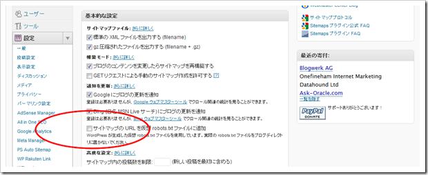 SnapCrab_NoName_2012-9-12_10-29-11_No-00