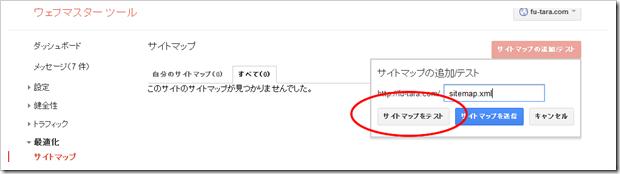SnapCrab_NoName_2012-9-12_10-44-11_No-00