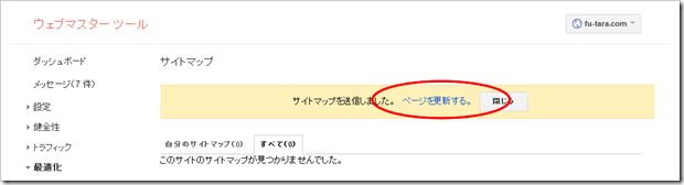 SnapCrab_NoName_2012-9-12_10-52-46_No-00