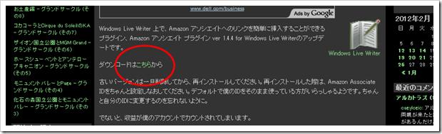 SnapCrab_NoName_2012-9-13_11-31-22_No-00