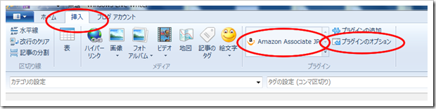 SnapCrab_NoName_2012-9-13_11-44-15_No-00