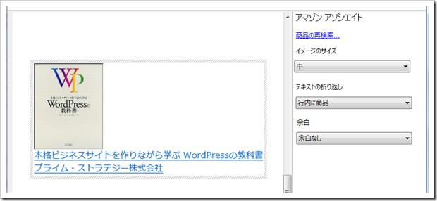 SnapCrab_NoName_2012-9-13_14-17-6_No-00