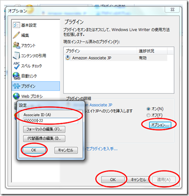 SnapCrab_NoName_2012-9-13_14-2-40_No-00