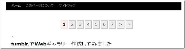 SnapCrab_NoName_2012-9-3_13-52-5_No-00