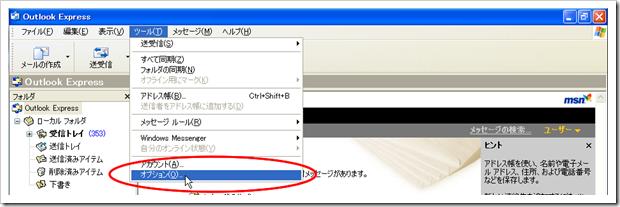 SnapCrab_NoName_2012-9-4_20-21-19_No-00