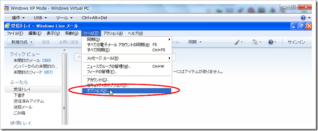SnapCrab_NoName_2012-9-4_20-27-28_No-00