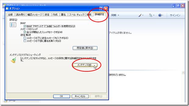 SnapCrab_NoName_2012-9-4_20-27-44_No-00