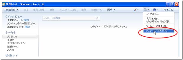 SnapCrab_NoName_2012-9-4_20-27-9_No-00