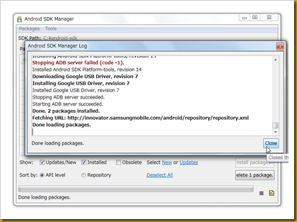 SnapCrab_Android SDK Manager_2012-10-19_17-46-6_No-00