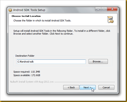 SnapCrab_Android SDK Tools Setup _2012-10-19_17-23-4_No-00