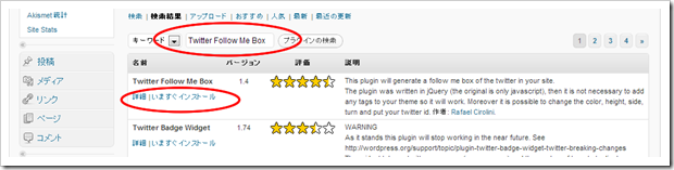 SnapCrab_NoName_2012-10-12_14-18-43_No-00