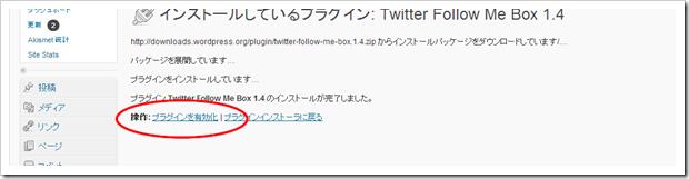 SnapCrab_NoName_2012-10-12_14-19-56_No-00
