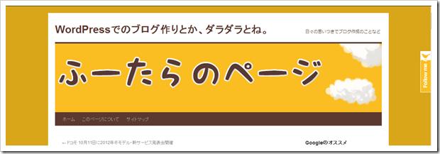 SnapCrab_NoName_2012-10-12_18-54-9_No-00