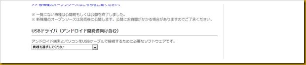 SnapCrab_NoName_2012-10-19_18-22-52_No-00