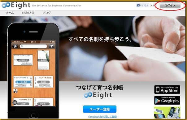 SnapCrab_NoName_2012-10-28_13-38-10_No-00