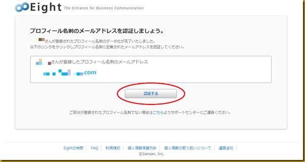 SnapCrab_NoName_2012-10-28_16-40-20_No-00