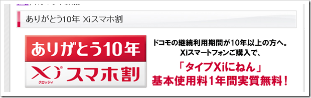 SnapCrab_NoName_2012-10-2_19-2-12_No-00