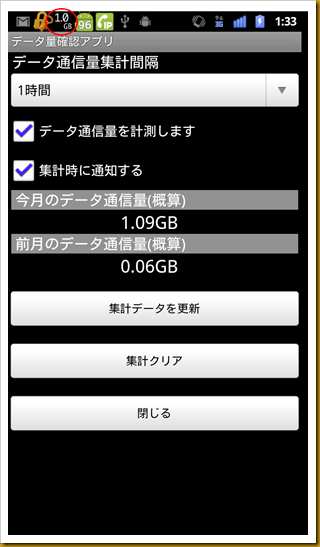 device-2012-10-22-013316