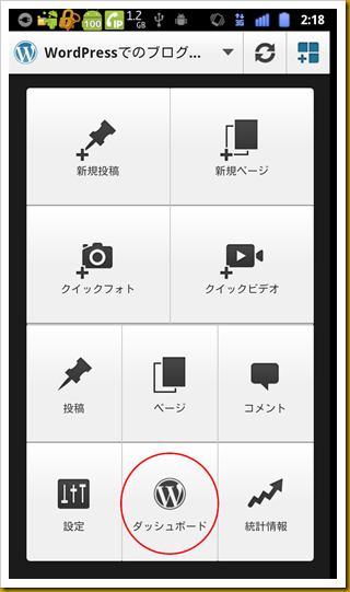 device-2012-10-23-021805