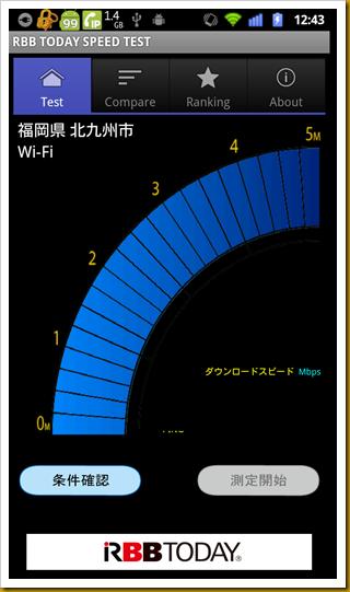 device-2012-10-25-124351