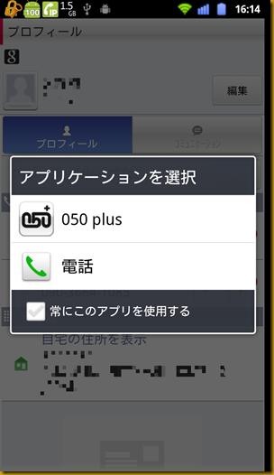 device-2012-10-27-161418