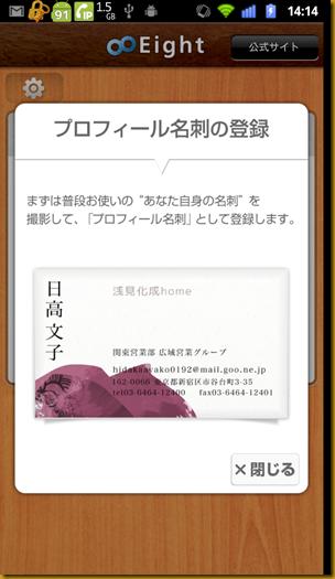 device-2012-10-28-141459