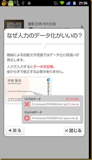 device-2012-10-28-213650