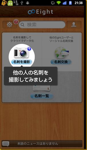 device-2012-10-28-213902