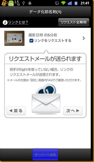 device-2012-10-28-214112