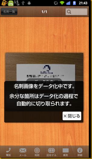 device-2012-10-28-214404