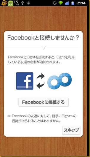 device-2012-10-28-214441