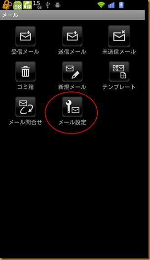 device-2012-10-29-100625.fw